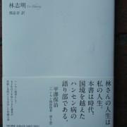 DSC_0810